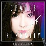 CRADLE OF ETERNITY(2CD)(スマプラ対応) 画像