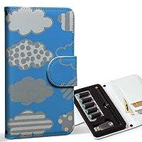 スマコレ ploom TECH プルームテック 専用 レザーケース 手帳型 タバコ ケース カバー 合皮 ケース カバー 収納 プルームケース デザイン 革 その他 雲 模様 青 005632