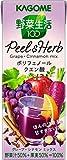 カゴメ 野菜生活100 Peel&Herb グレープ・シナモンミックス 200ml×24本