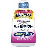 シュミテクト 薬用デンタルリンス お試し品 500ml [医薬部外品]