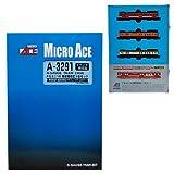 (パッケージ破損有り) マイクロエース (A3291)イベント限定 クモユニ143 幕張電...
