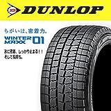 ダンロップ(DUNLOP) スタッドレスタイヤ 4本セット WINTER MAXX WM01 155/65R13