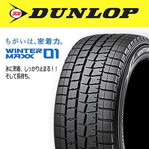 ダンロップ(DUNLOP) スタッドレスタイヤ 4本セット WINTER MAXX WM01 155/65R14