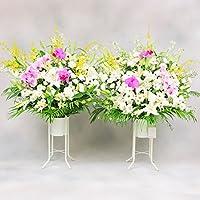< お供え花 お悔やみのお花 お通夜に 告別式に> 供花スタンド(洋花)3万円 2基セット