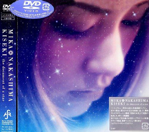 KISEKI the document of a star [DVD]
