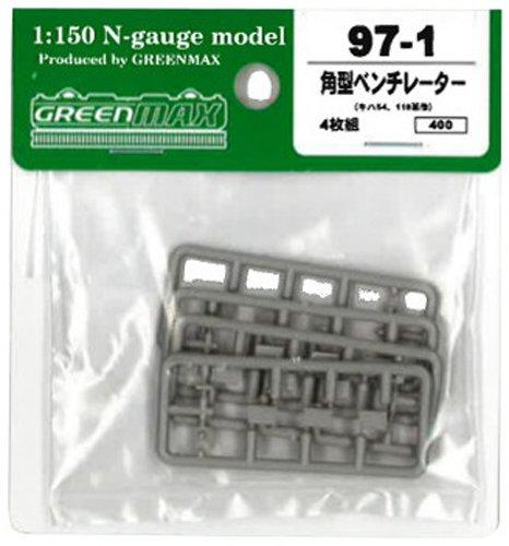 Nゲージ 97-1 角型ベンチレーター (キハ54形/119系) (4枚組)
