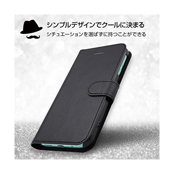 レイ・アウト Y!mobile Android...の紹介画像3
