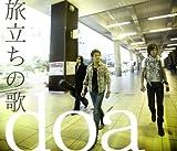 FREE WAY♪doaのCDジャケット