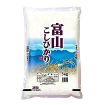 【精米】富山県産 白米 コシヒカリ 5kg 平成28年産