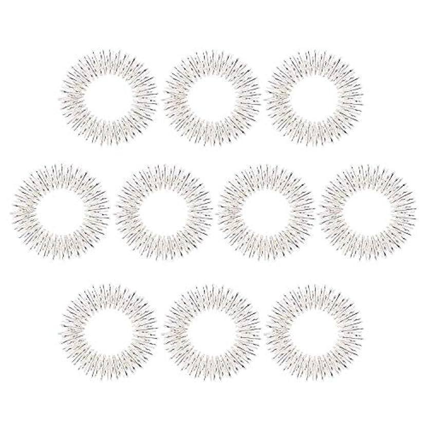 収容する義務付けられた唇マッサージリング 10個入り 指マッサージ リング 鍼リング ヘルス ケア 疼痛 治療 (10枚 シルバー)