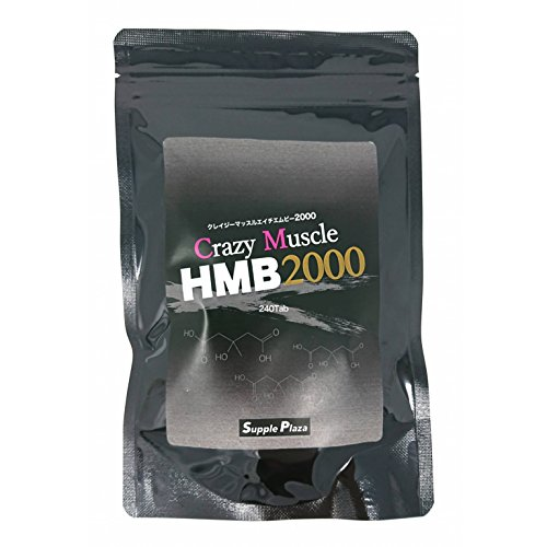 HMB サプリメント Crazy Muscle クレイジー ...