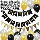 ハッピーバースデー バルーン デコレーションセット 誕生日 ゴールド 大量 極厚パール風船 100個入り モノトーン ガーランド 豪華 おしゃれ
