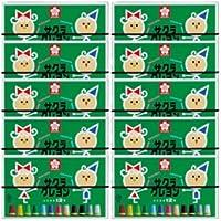 クレヨン 太巻 12色 10個セット 163-122