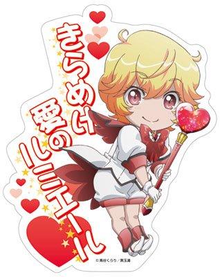 美男高校地球防衛部LOVE! ダイカットステッカー/スカーレット