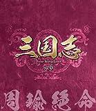 三国志 Three Kingdoms 第6部-周瑜絶命- ブルー...[Blu-ray/ブルーレイ]