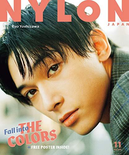 NYLON JAPAN(ナイロン ジャパン) 2018年 11 月号 [雑誌]  (表紙:吉沢亮 / guys表紙:中条あやみ)