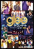 glee/グリー ザ・コンサート・ムービー<特別編>[DVD]