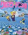 クロスワードDay(デイ) 2020年 05 月号 [雑誌]