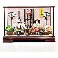 雛人形 ケース入り 小三五親王飾り おひなさま ガラスケース ひな人形 ケース飾り 吉徳大光 HNY-322-318