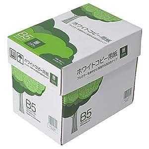 コピー用紙 高白色 B5 500枚x5冊/箱 ホワイトコピー用紙