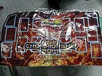 遊戯王 アジア版 公式 プレイマット Asia Championship 2014