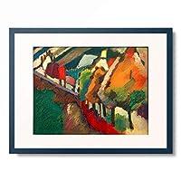 ワシリー・カンディンスキー Wassily Kandinsky (Vassily Kandinsky) 「Nature study, Murnau III」 額装アート作品