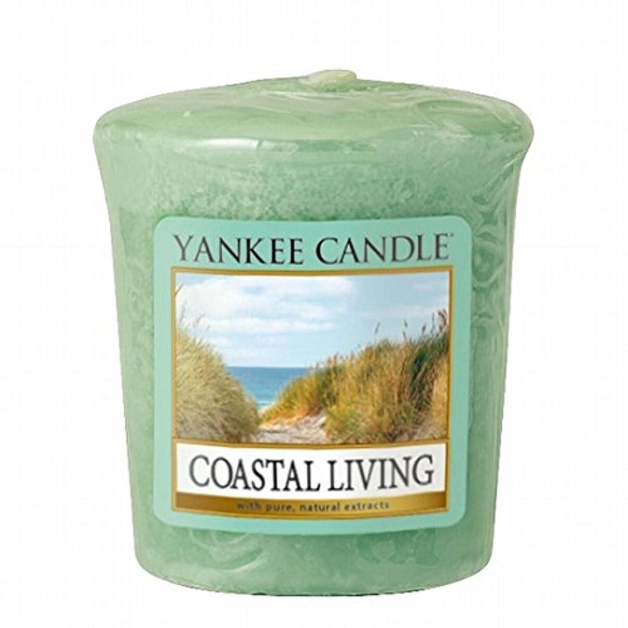 露出度の高い標高ラグYANKEE CANDLE(ヤンキーキャンドル) YANKEE CANDLE サンプラー 「コースタルリビング」6個セット(K00105292)
