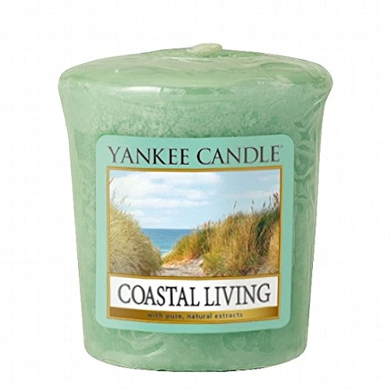 ナビゲーション王女専門化するYANKEE CANDLE(ヤンキーキャンドル) YANKEE CANDLE サンプラー 「コースタルリビング」6個セット(K00105292)