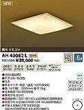 KOIZUMI(コイズミ照明) 和風LEDシーリングライト 【適用畳数:~6畳】 調光タイプ 電球色:AH43062L