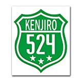 カッティングステッカーL 『エンブレム/KENJIRO 山下健二郎』 緑 090