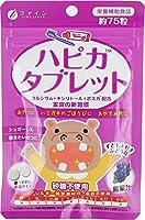 ファイン ハピカタブレット ぶどう味 75粒入 カルシウム キシリトール ポスカ 配合 砂糖不使用