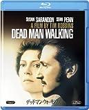 デッドマン・ウォーキング[Blu-ray/ブルーレイ]