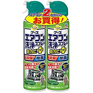 アース製薬 エアコン洗浄スプレー防カビプラス フレッシュフォレスト 420mL×2本パック