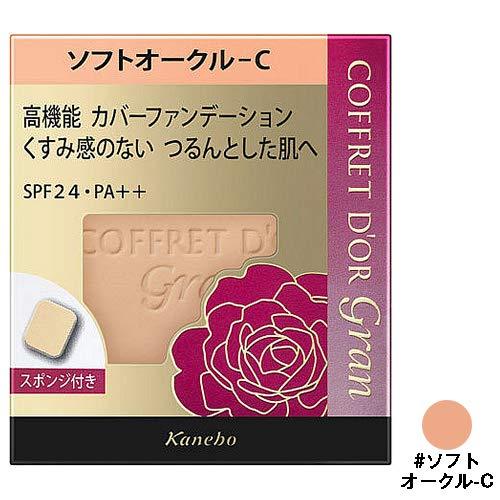 COFFRET DOR gran コフレドール グラン カバーフィットパクトUV II SOC SPF24・PA++ レフィル Kanebo カネボウ