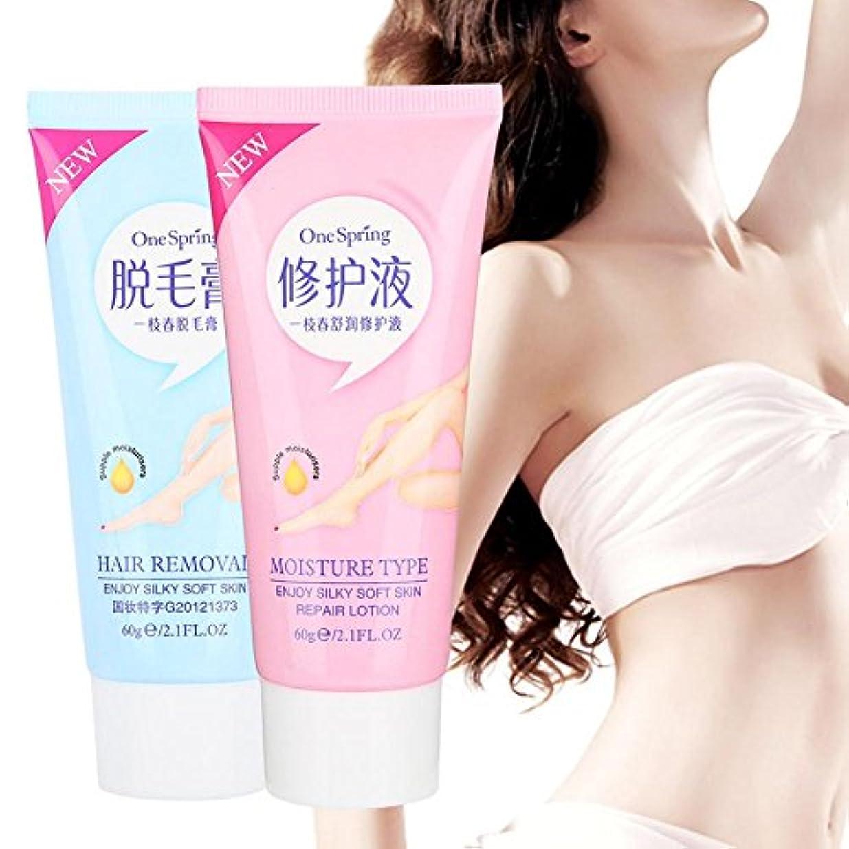 Semme脱毛クリーム、脇の下のビキニに使用されるすべての肌タイプのための脱毛クリーム、胸、背中、男性と女性のための脚(現在の修復解決策とヘラ)(01)