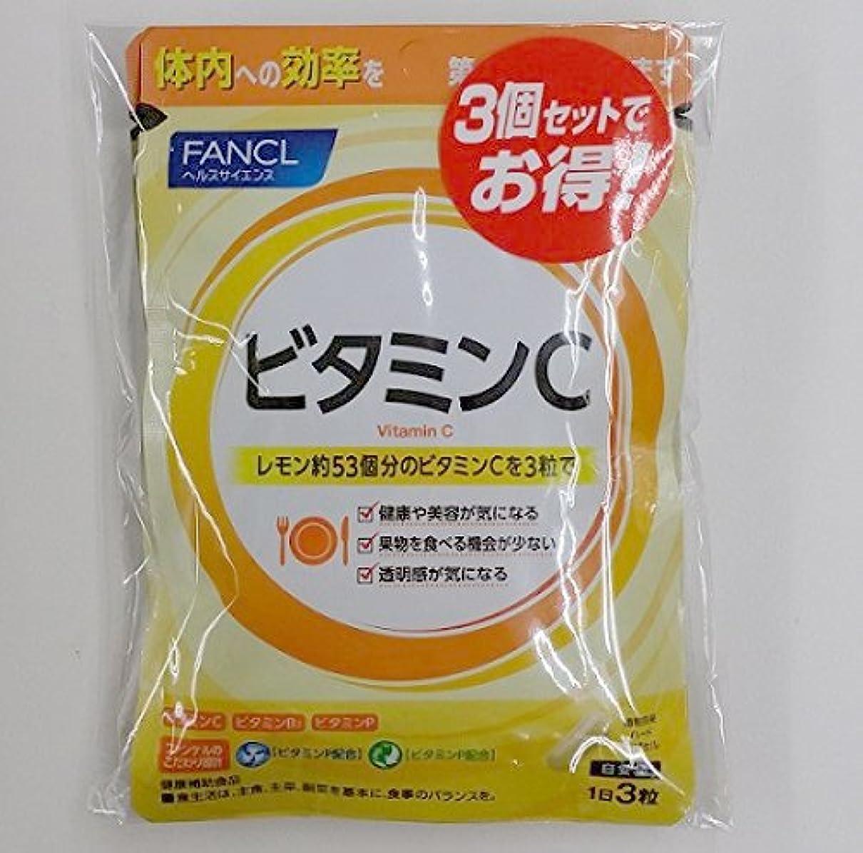 チャールズキージングうなる麻痺させるファンケルFANCL ビタミンC(旧:ビタミンC&ビタミンP) 約90日分(徳用3袋セット)