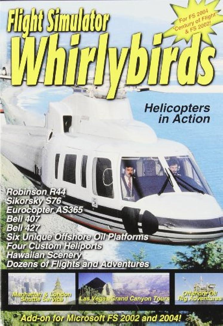 Whirlybirds: add-on for Microsoft Flight Simulator 2004 & 2002 (輸入版)