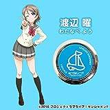 【スマートフォン落下防止リング】RING O - ラブライブ!サンシャイン!! (渡辺 曜)