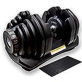 MRG 可変式 ダンベル 40kg トレーニングマット セット アジャスタブルダンベル 5~40kg 17段階調節 ダイヤル 可変ダンベル トレーニング マット 付き [1年保証] (ブラック)