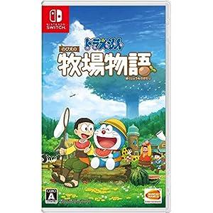 ドラえもん のび太の牧場物語 -Switch