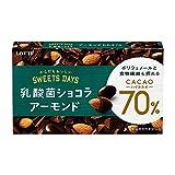ロッテ 乳酸菌ショコラ アーモンドチョコレート カカオ70 10個セット