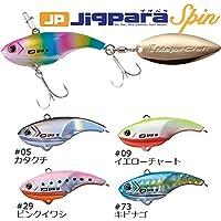 メジャークラフト メタルジグ ジグパラスピン18g JPSPIN-18g #9 イエローチャート