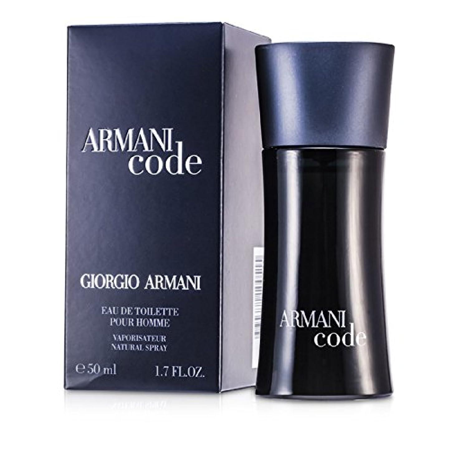 オデュッセウス残るランチョンジョルジオアルマーニ アルマーニ コード EDTスプレー 50ml/1.7oz並行輸入品