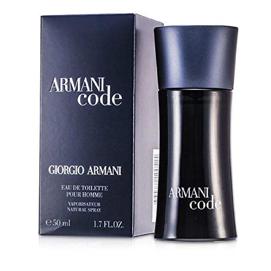 表示自我プログラムジョルジオアルマーニ アルマーニ コード EDTスプレー 50ml/1.7oz並行輸入品