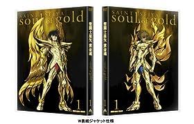 聖闘士星矢 黄金魂 -soul of gold- 1 [DVD]