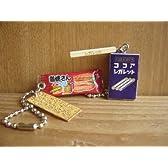 帰ってきた 昭和 の 駄菓子 キーホルダー 人気2種 シガレット 全2種 1 ココアシガレット2 蒲焼さん太郎ガチ