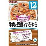 Amazon.co.jpピジョン 管理栄養士さんのおいしいレシピ 牛肉と豆腐のすきやき 80g