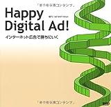 Happy Digital Ad!