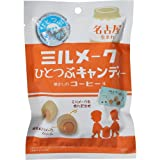 ミルメークひとつぶキャンディー 60g フード お菓子 飴・キャンディー [並行輸入品]