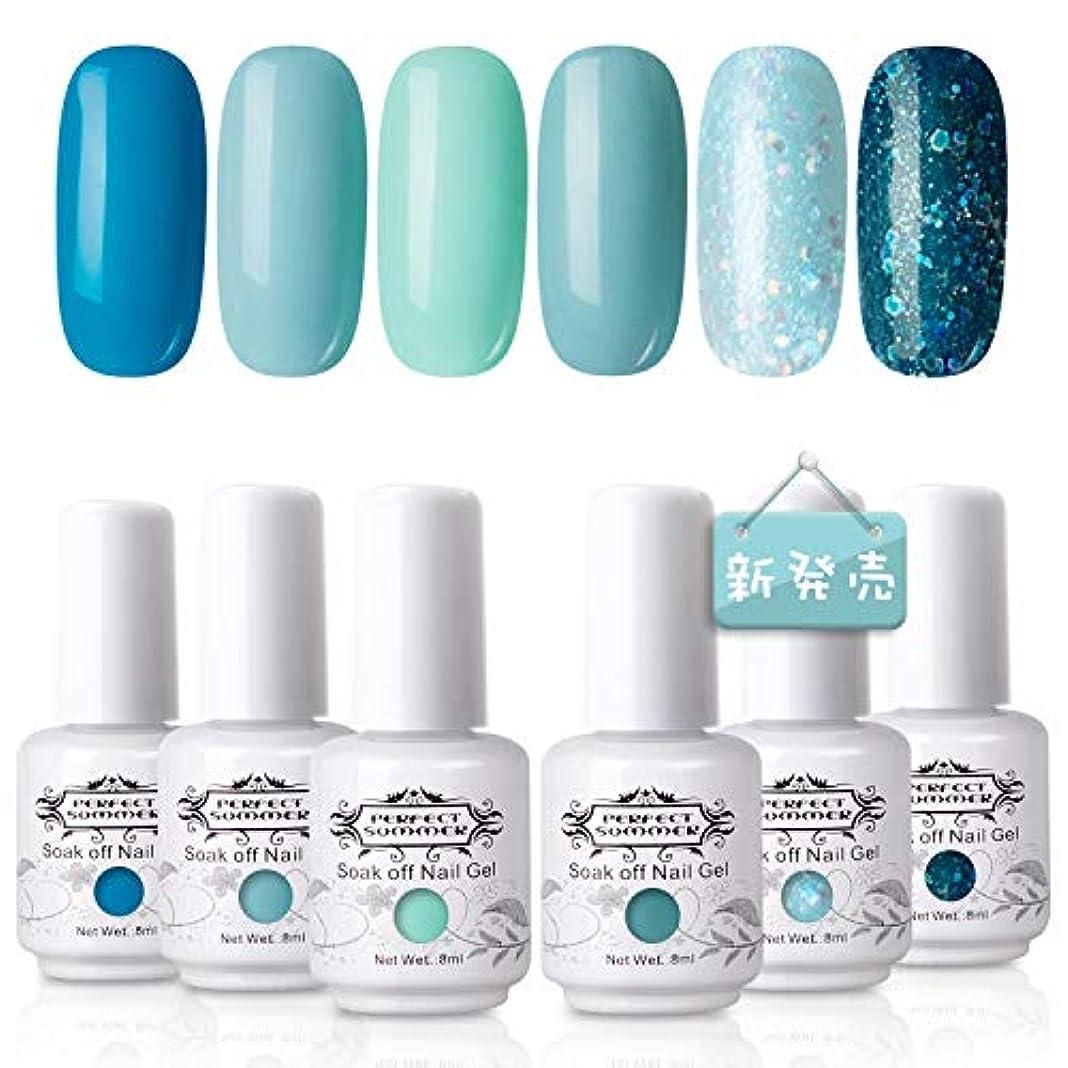 降伏インセンティブテーマ[Perfect Summer] ジェルネイル カラージェル 6色セット ポリッシュタイプ 新発売 UV/LED対応 ブルー エメラルド